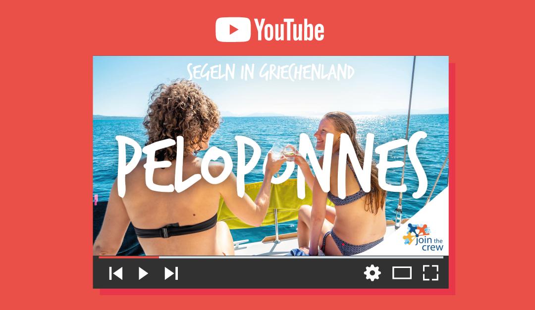 Neuer Peloponnes-Clip jetzt online!
